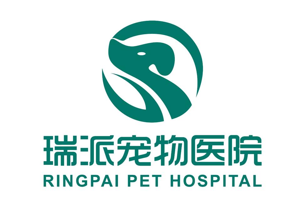 Ringpai vet hospitals logo